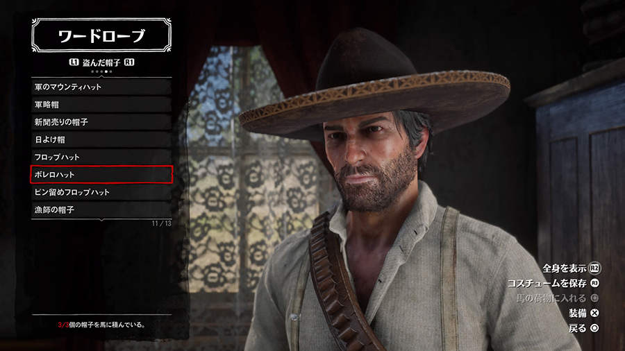 Red Dead Redemption 2_20190301183323